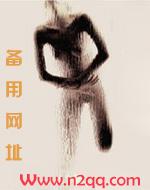喜宝(军旅高干NPH)